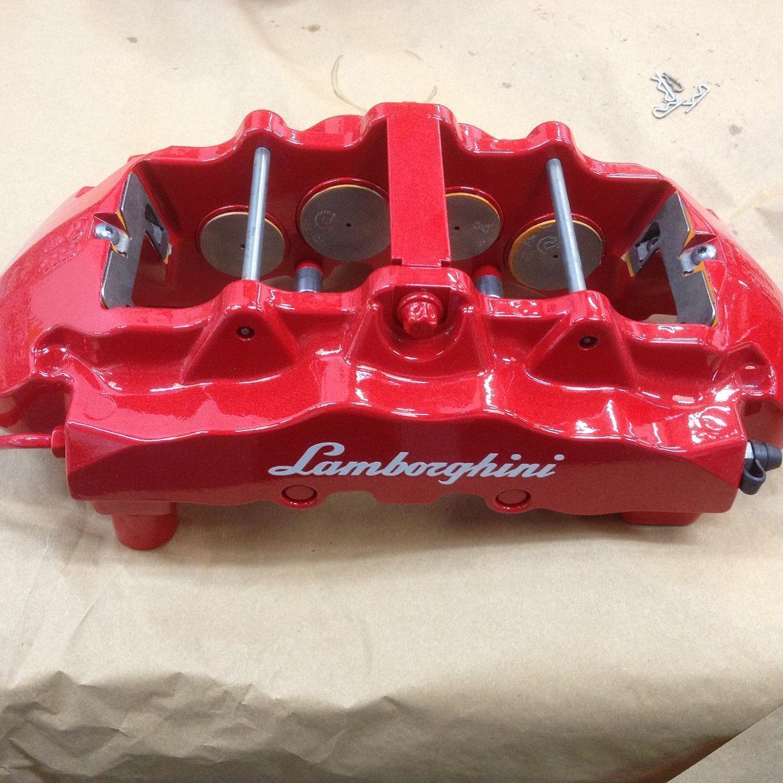 Lamborghini Brakes